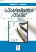 Grafoscopia Árabe