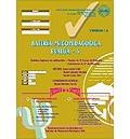 Quadern i correcció de la bateria psicopedagògica EVALÚA-5