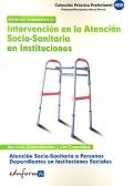 Intervención en la atención socio sanitaria en instituciones.  Atención socio sanitaria a personas dependientes en instituciones sociales. Modulo formativo III.