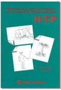 H-T-P (casa-árbol-persona) , Manual y Guía de interpretación de la técnica de dibujo proyectivo (Juego completo) (manual moderno)